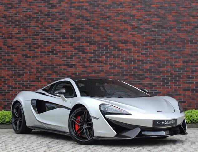 McLaren 570S MSO Edition